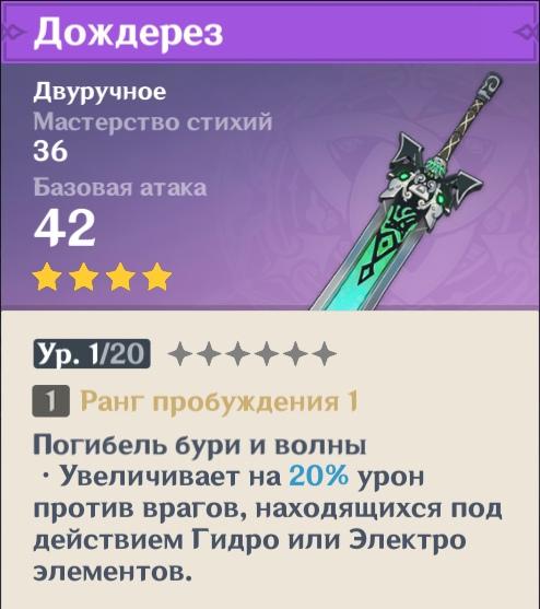 Новичку об оружии. Двуручные мечи, зображення №10