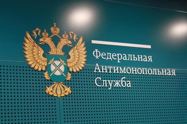 Липецкое УФАС наказало Управление здравоохранения ...