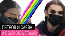 Кэш Дима   Москва   20