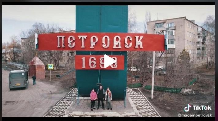 Петровчане победили на окружном этапе конкурса видеороликов «Диво России»
