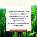Муранов Владимир | Москва | 6