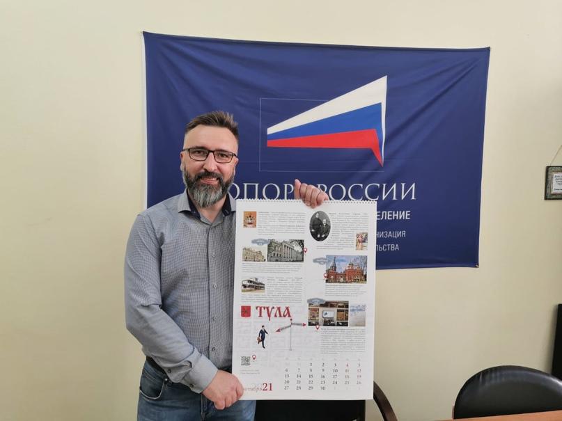 Календарь по истории российского предпринимательства. Сентябрь, изображение №15