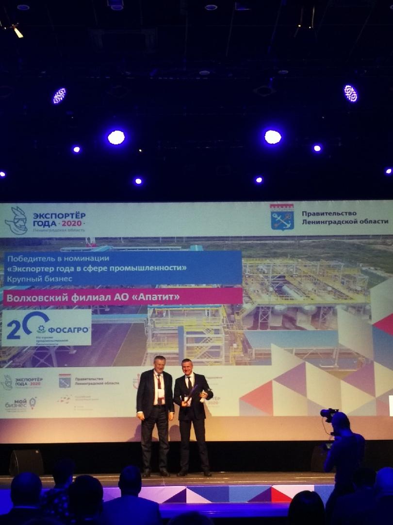 Церемония награждения победителей регионального этапа конкурса «Экспортер года»