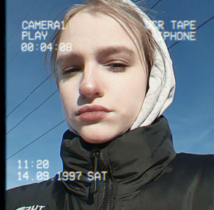 София Левицкая - фото №1