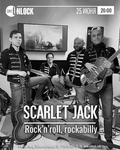 25.06 Scarlet Jack в кафе UnLock!