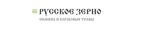 Эспарцет цена семян за кг Воронеж