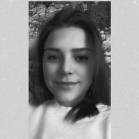 Ульяна Гришина