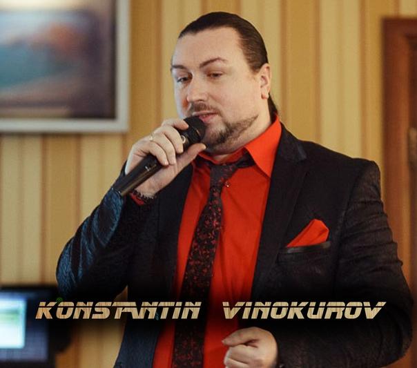 Константин Винокуров, Воронеж, Россия