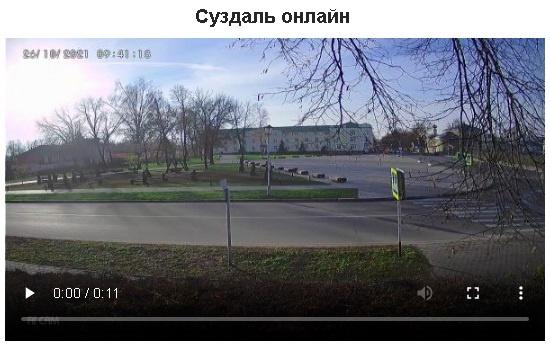 """В сквере у гостиницы """"Сокол"""" установлено видеонаблюдение"""