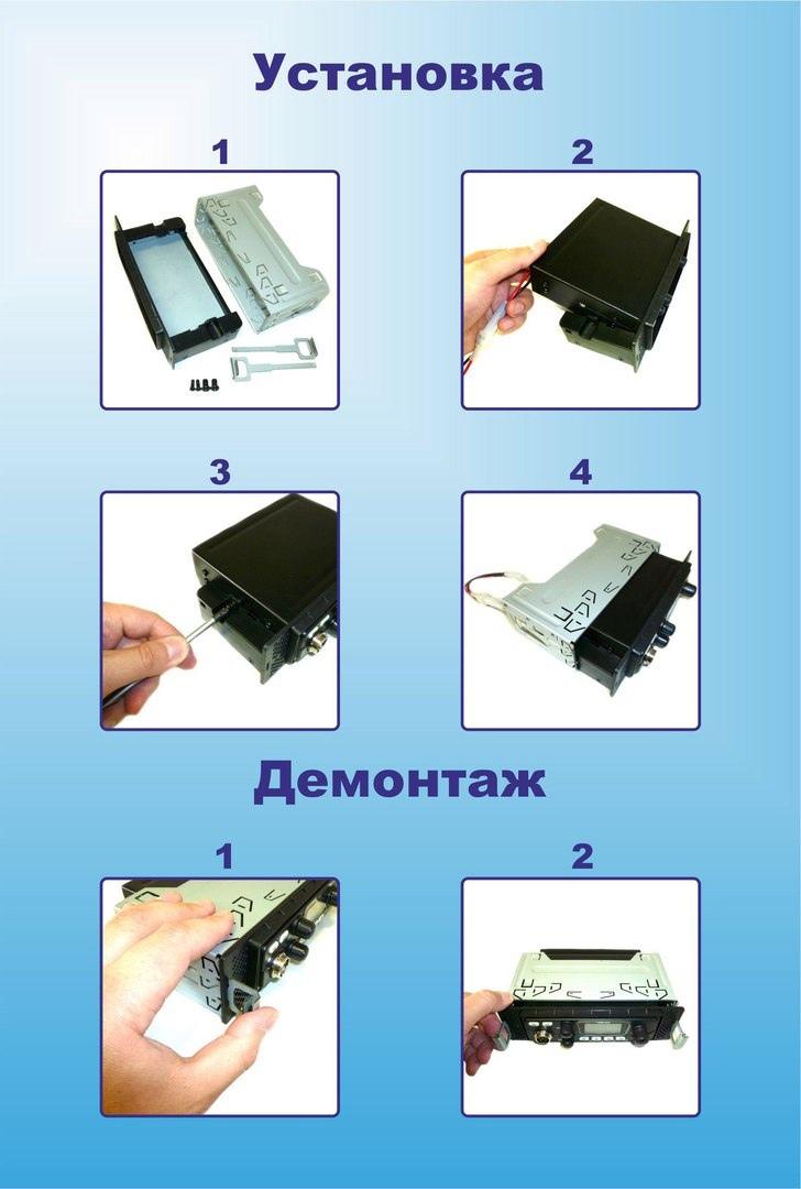 Кронштейн 1 DIN Optim для раций на 27 МГц., изображение №2