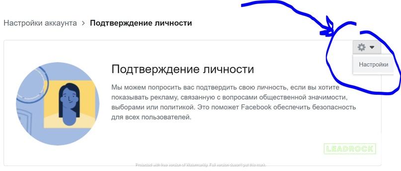 Быстрые Фишки Ч1: проверяем, пройдут ли документы аккаунта ЗРД, изображение №2