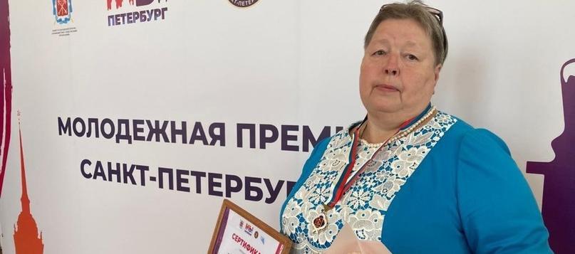 В Николаевском дворце наградили победителей Молодежной премии