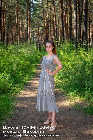 Модельное агенство канск работа в екатеринбурге для девушек с проживанием
