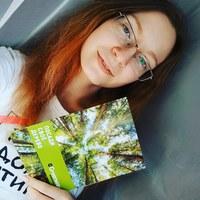 Фото Ксении Устьянской