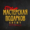 Фотоальбом Ольги Красильниковой