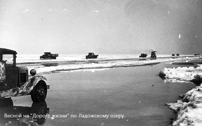 Блокада Ленинграда в годы Великой Отечественной войны, 1941-1945 гг., изображение №6