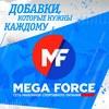 """Mega  Force""-спортивное питание"
