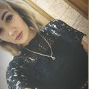 Дарья Тимошкова, Сафоново, Россия