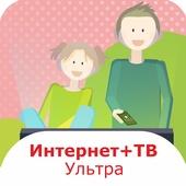 400Мбит/с + 130 каналов ТВ