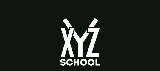 Карьерный чит XYZ
