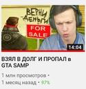 Шульц Дмитрий | Москва | 41