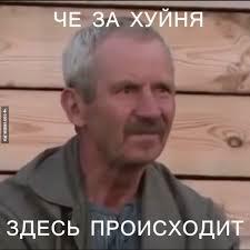 мемы из видосов