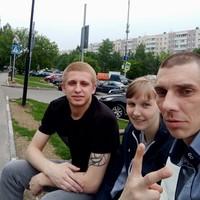 ЕвгенияАристова