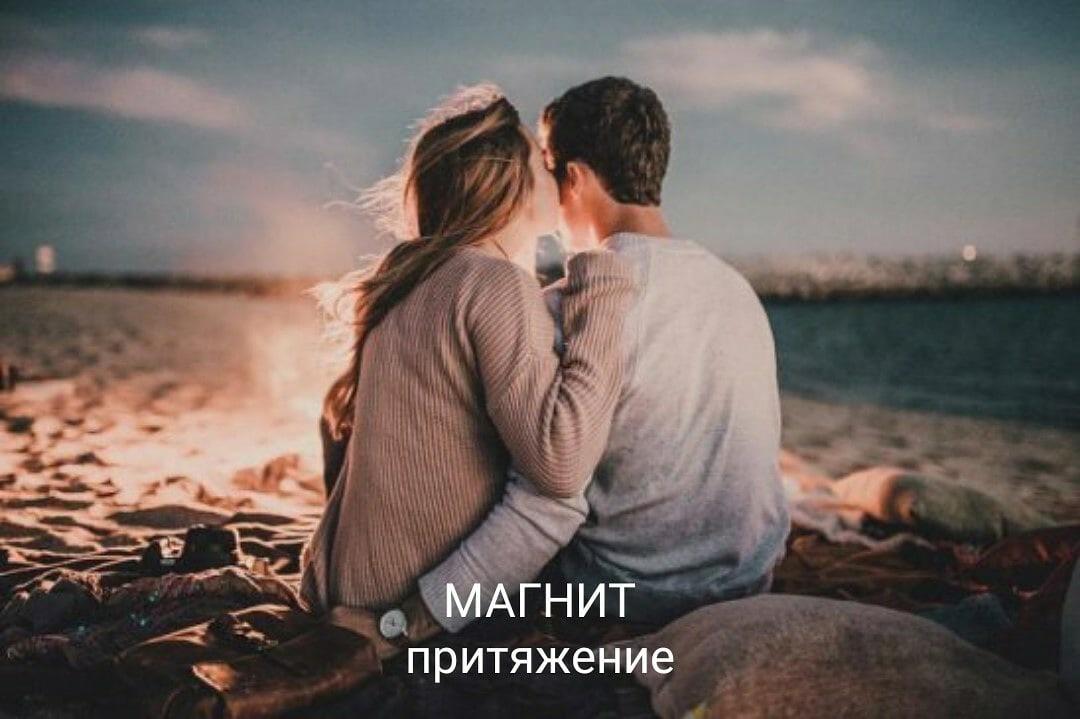 Программы от Елены Руденко - Страница 4 Zk6mLNVHZPE
