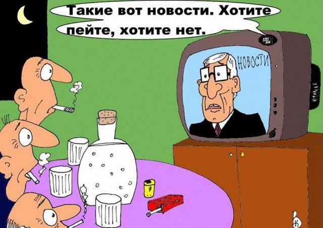 В России предложили отключать все средства связи во время ЧП с марта 2022 года