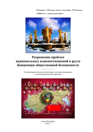 книги ВП СССР. КОБ. ДОТУ.