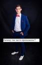 Личный фотоальбом Никиты Суспицина