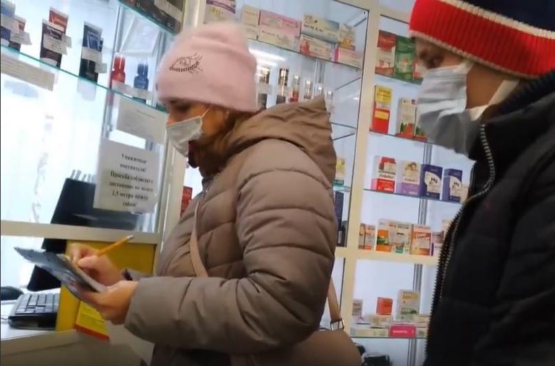 Челябинский Минздрав подтвердил информацию об отсутствии лекарств в аптеках региона