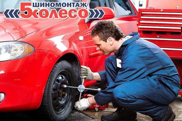 ❗Заработай с нами в сезон от 55 000 рублей и выше!...