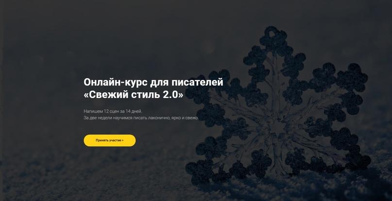 http://14priemov.ru/svezhii20