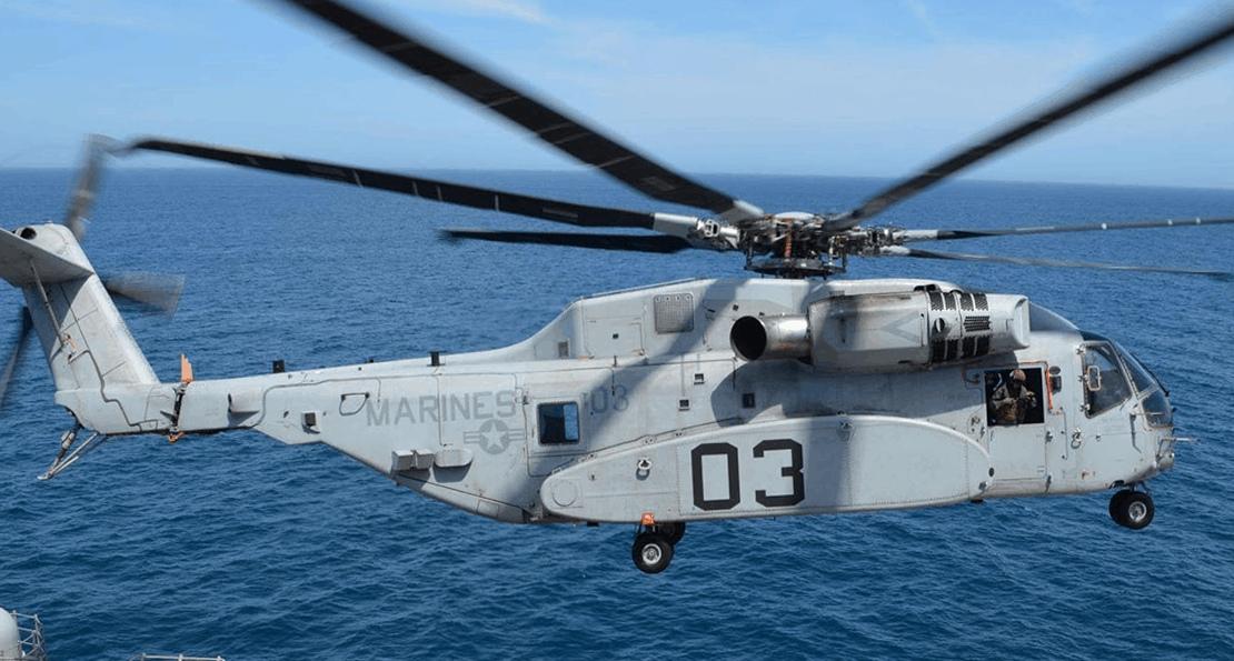 Вертолет для флота
