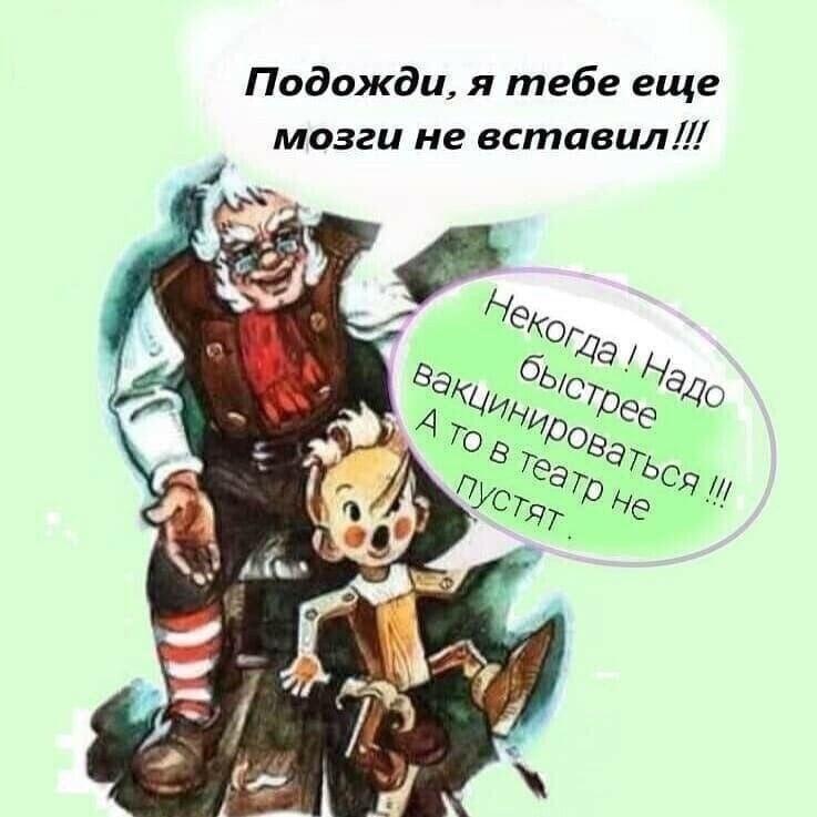 Секта СВИДЕТЕЛЕЙ КОРОНАВИРУСА 79135