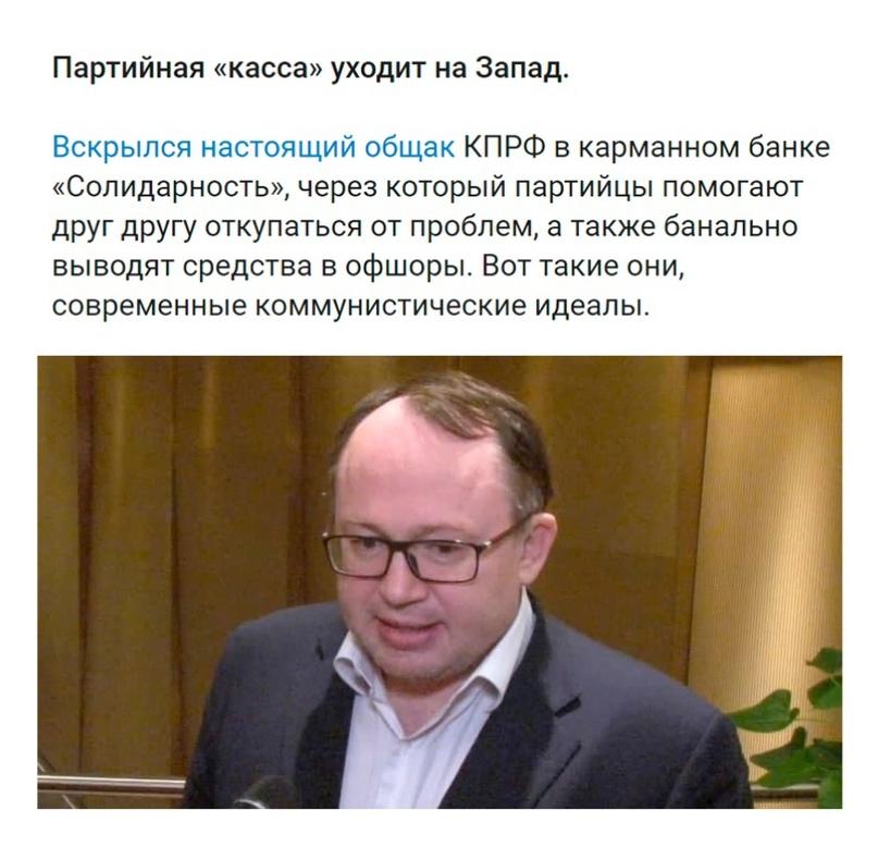 «Роснефть» в рамках программы оптимизации портфеля активов продала четыре нефтед...