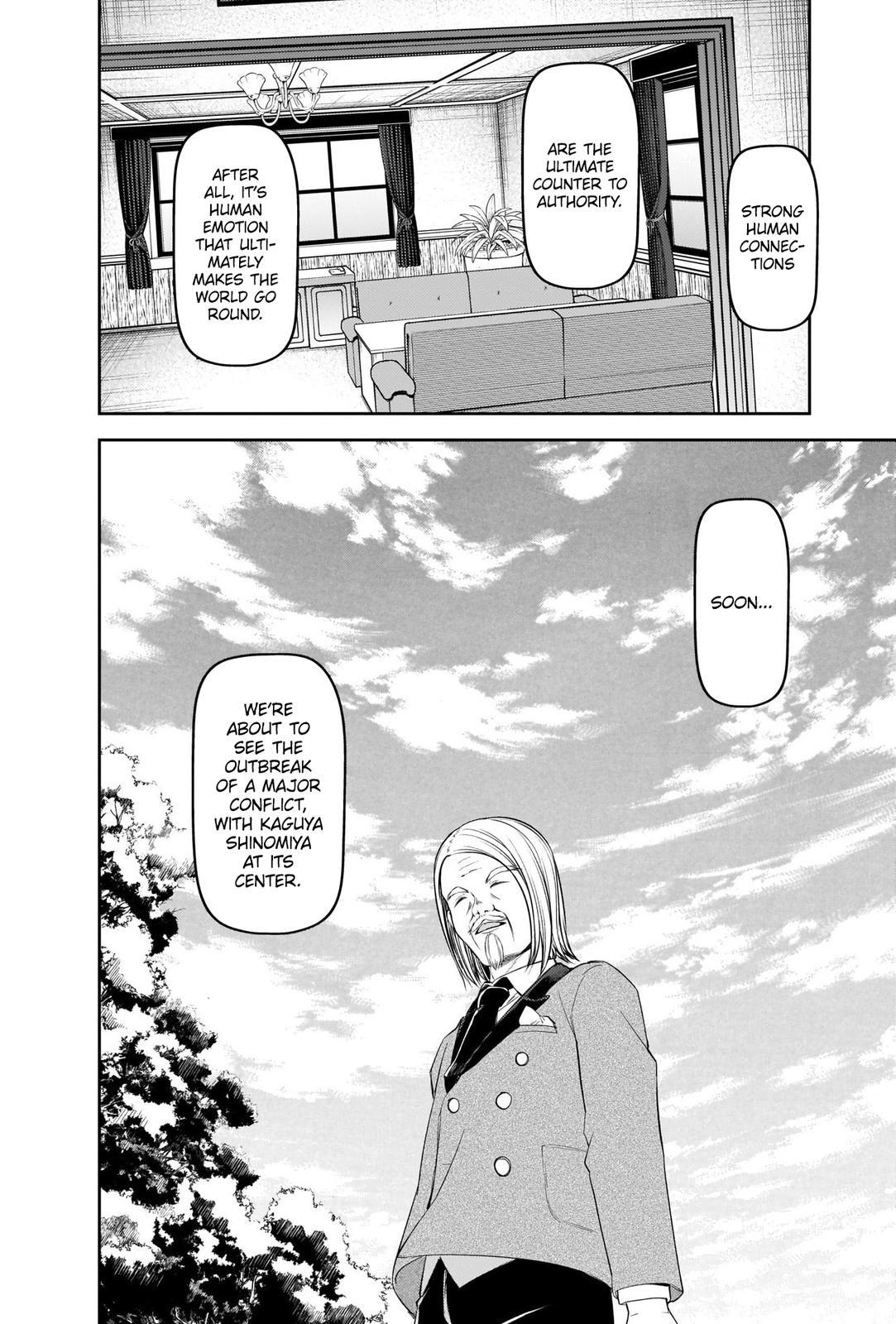 Kaguya Sama:War is Love Chapter 239, image №14
