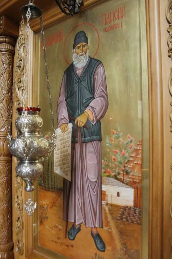 Рассказ преподобного старца Паисия Святогорца, как с одним неграмотным монахом п...