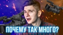 Чесноков Вадим | Краснодар | 49