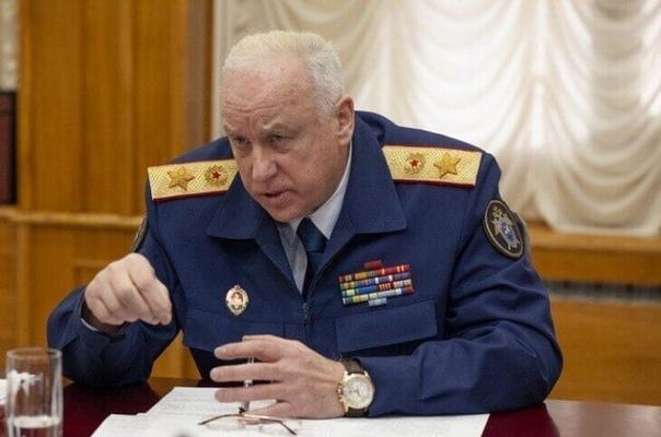 Глава Следственного Комитета России Александр Баст...