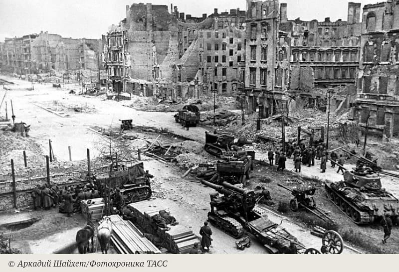 В этот день 76 лет назад, 29 апреля 1945 года, войска Красной Армии штурмовали ратушу и резиденцию Гиммлера