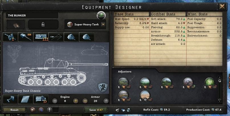 Зачем нужен двигатель, если движение континентов само доставит вас к противнику?