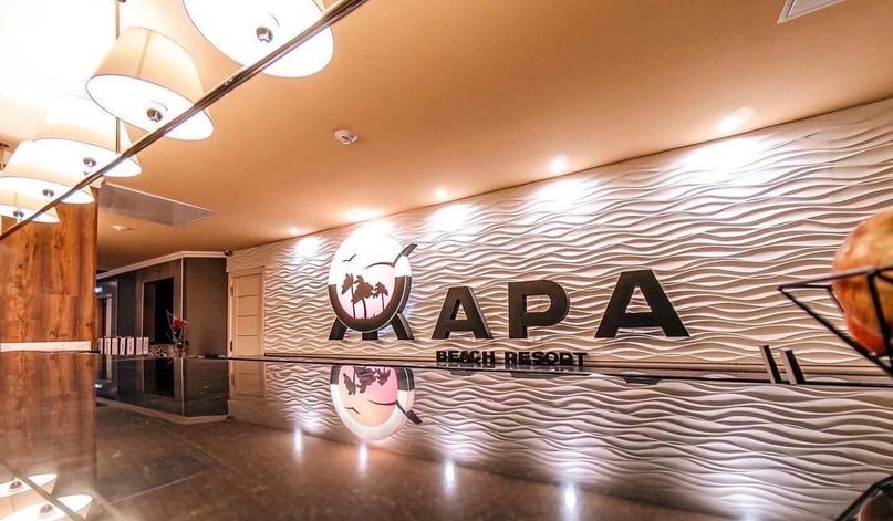 """В отель """"ЖАРА BEACH RESORT"""" на набережной 6 квартала требуются"""