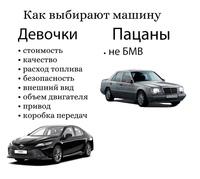 Вадим Васильев фото №46
