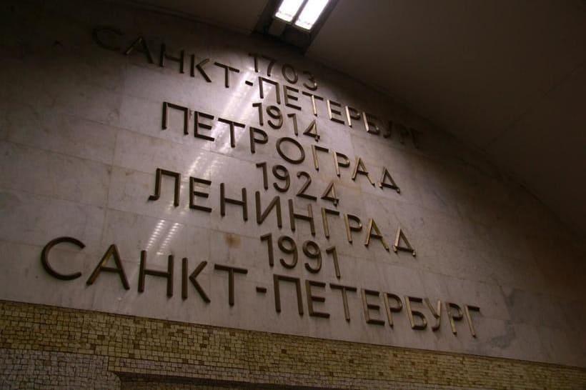 30 лет назад, шестого сентября 1991 года, городу Ленинграду было возвращено историческое название — Санкт-Петербург