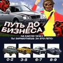 Осипов Александр      37