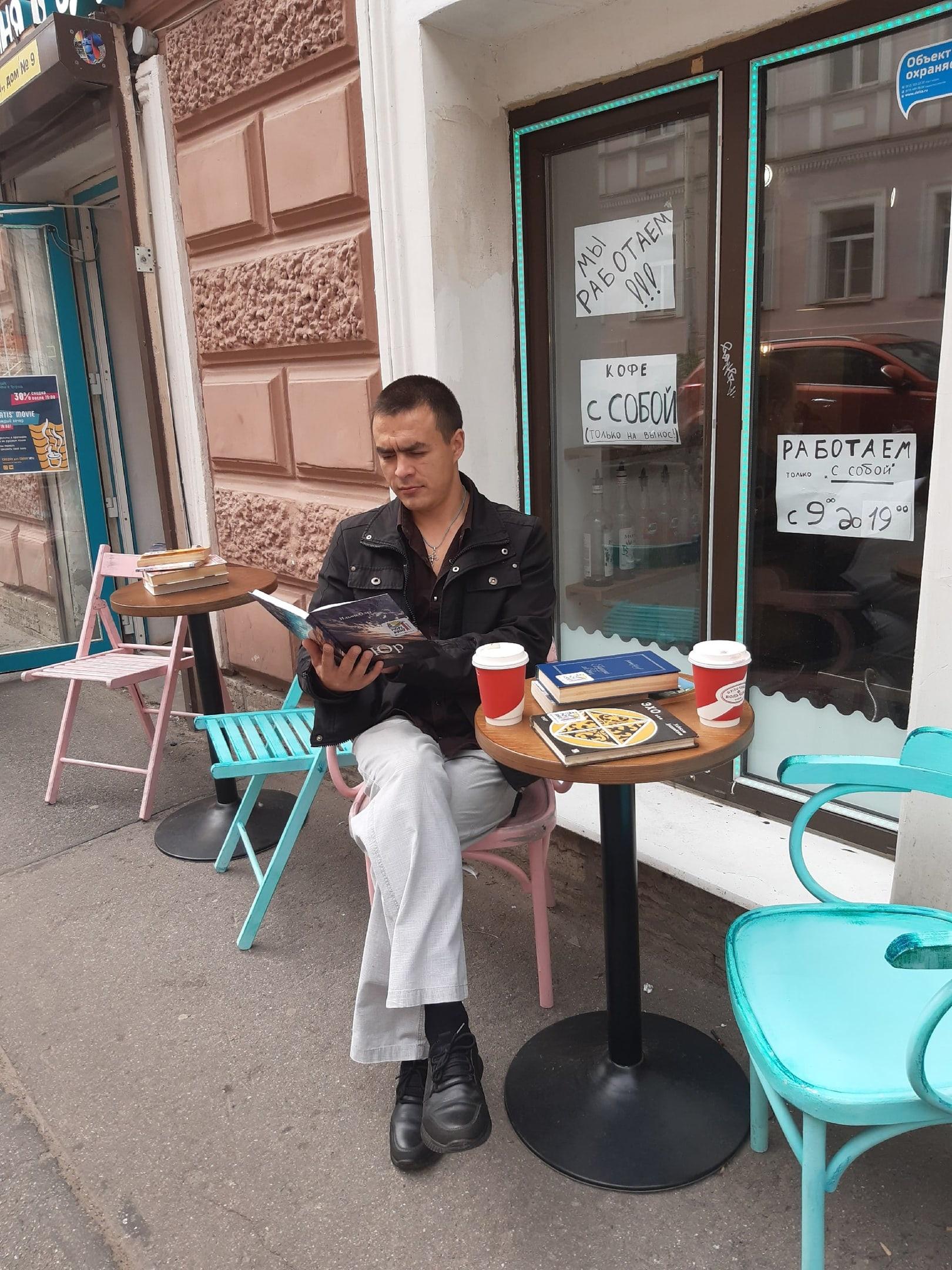 Artem, 31, Ulan-Ude