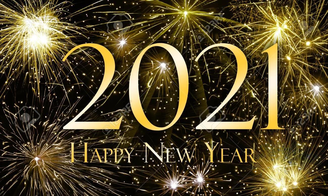 Поздравляем Вас с наступающим Новым 2021 годом