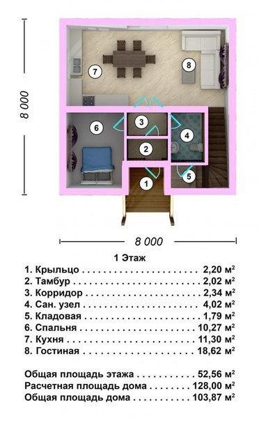 Проект дома.  Жилая площадь 104 кв.м.